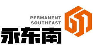 福建永东南建设集团有限公司